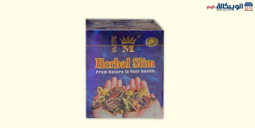 هيربال سليم للتخسيس Herbal Slim