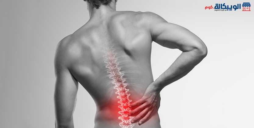 علاج آلام الظهر والعمود الفقري