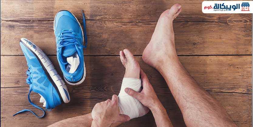 طرق علاج الاصابات الرياضية