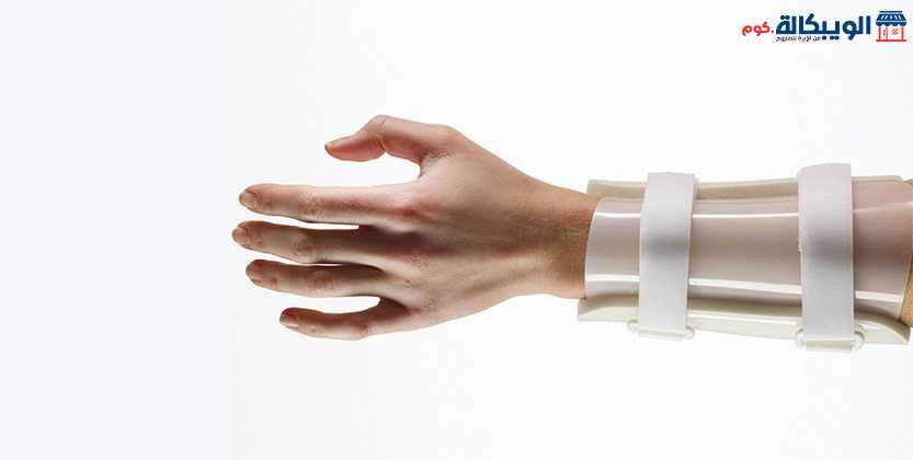 الجبائر البلاستيكية لليد لعلاج كسور و التهابات اليد 5