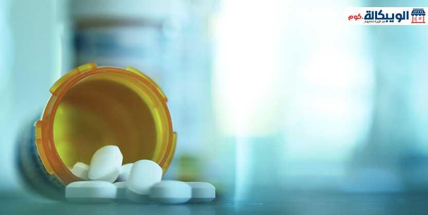 علاج إدمان الترامادول بدون مضاعفات