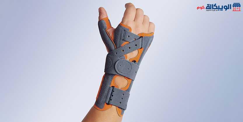 جبائر اليد لعلاج التهابات مفصل الرسغ والإبهام 9