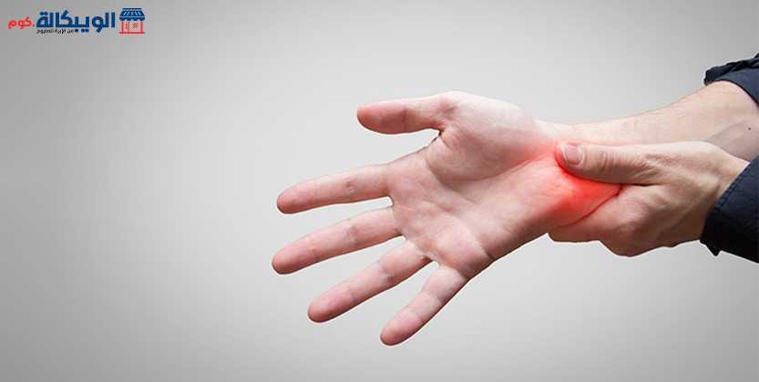 علاج التهاب الأوتار في اليد