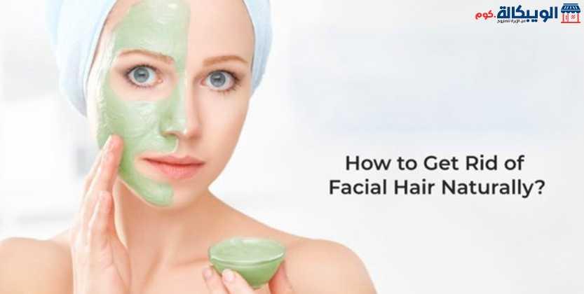 ازالة الشعر الزائد من الوجه
