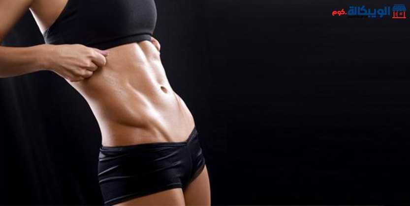 حبوب حرق الدهون وانقاص الوزن