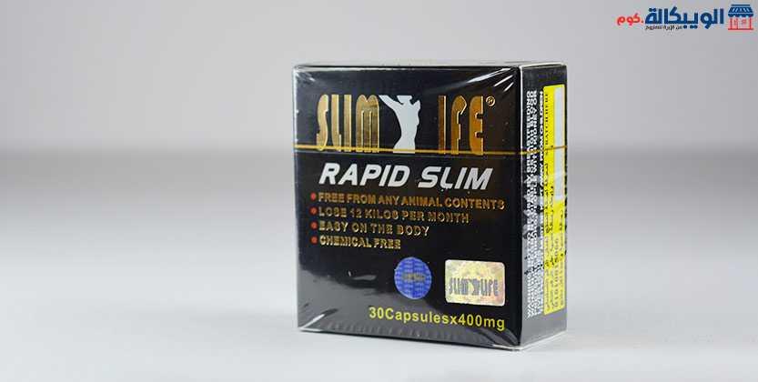 رابيد سليم للتخسيس للأرداف والجسم – Rapid Slim