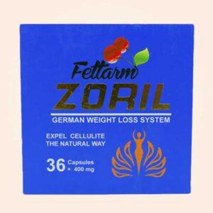 زوريل الألماني لإنقاص الوزن Zoril