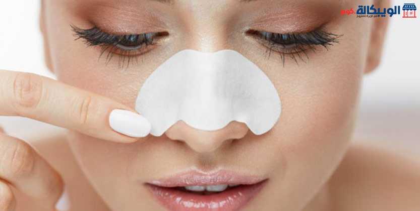 وصفات ازالة الرؤوس السوداء في الأنف و الوجه