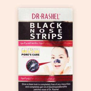 لصقات الانف لازالة الرؤوس السوداء | Dr.Rashel Black Nose Strips