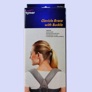 حزام الترقوة | Clavicle Brace With Buckle Tynor