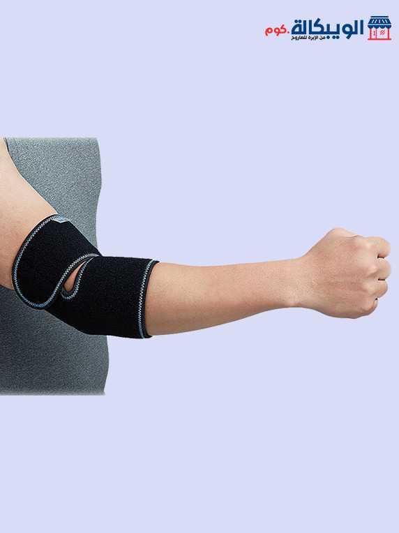 دعامة مفصل الكوع   Elbow Support Wrap-Around - الويبكالة.كوم