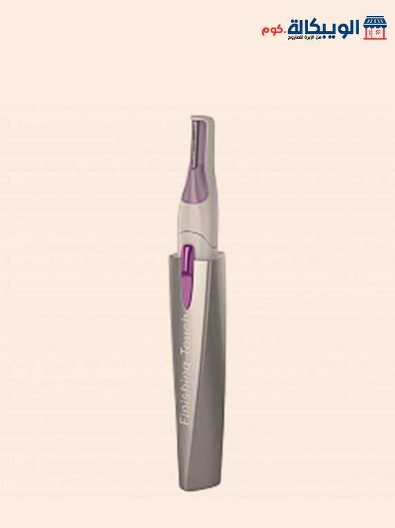 ماكينة إزالة شعر الوجه ورسم الحواجب | Lumina Hair Remover - الويبكالة.كوم