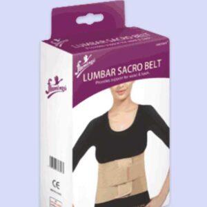 حزام الظهر | حزام الفقرات القطنية | Flamingo Lumbar Belt مصنوع من شريحة تقويم العظام عالية المسامية وفائقة القوة.يحتوي على مطاط مقاوم للحرارة.يتميز بدرجة