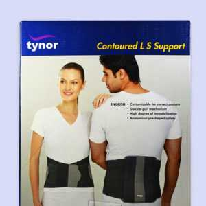حزام ساند للفقرات القطنية و تثبيتها  | Contoured L.S. Support