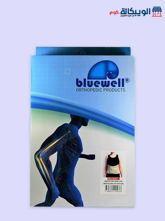 حزام ساند للفقرات القطنية | Lumbostad Arched Corset Bluewell