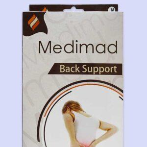 حزام علاج آلام الفقرات القطنية | Medimad