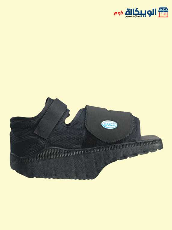حذاء التخفيف على مقدمة القدم