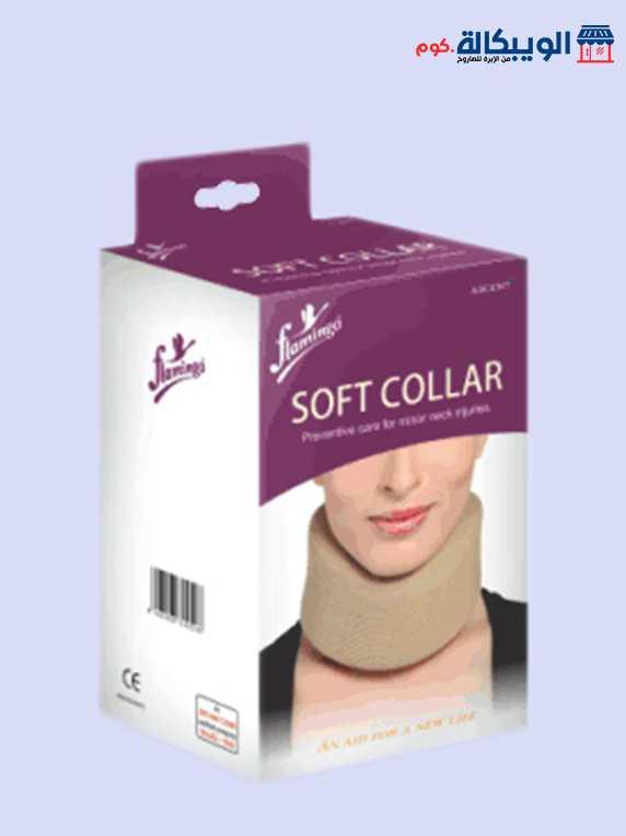 دعامة الرقبة   Flamingo Soft Collar 1