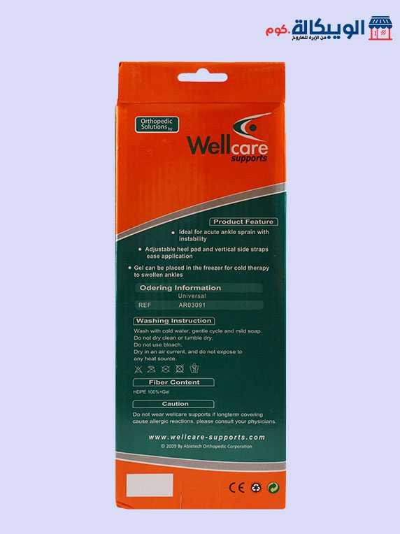 دعامة جيل/هواء لالتواء الكاحل | Stirrup Brace Air/Gel Wellcare 3