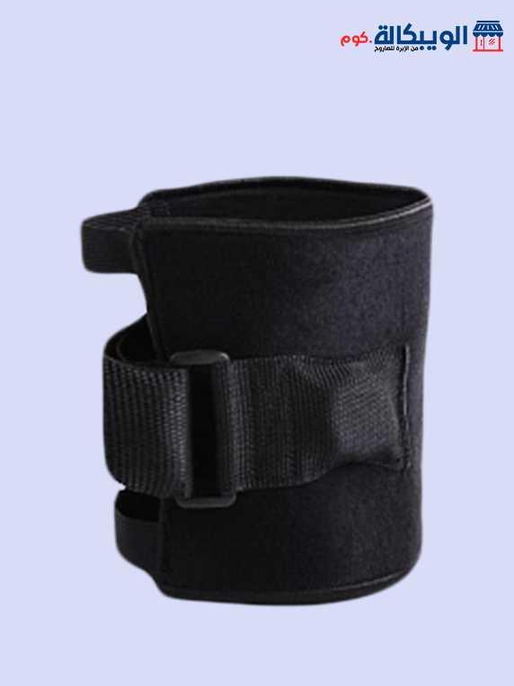 حزام عرق النسا | Beactivo The Wrap For Back Pain Relief - الويبكالة.كوم