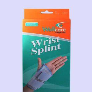 جبيره مفصل الرسغ | Wrist Splint WellCare