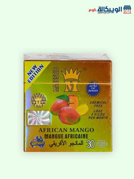 الأفريكان مانجو