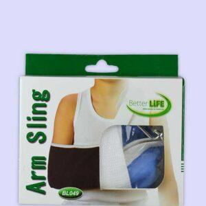 حامل ذراع للاطفال | Arm Sling Better LIFE
