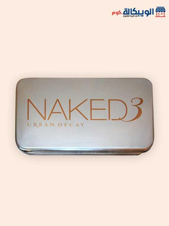 مجموعة فرش مكياج نيكد Naked 3- 12 قطعة