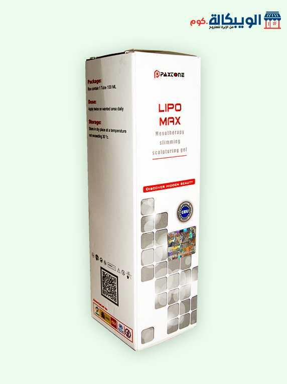 كريم ليبوماكس لإزالة السيلوليت | Lipo Max Gel 1