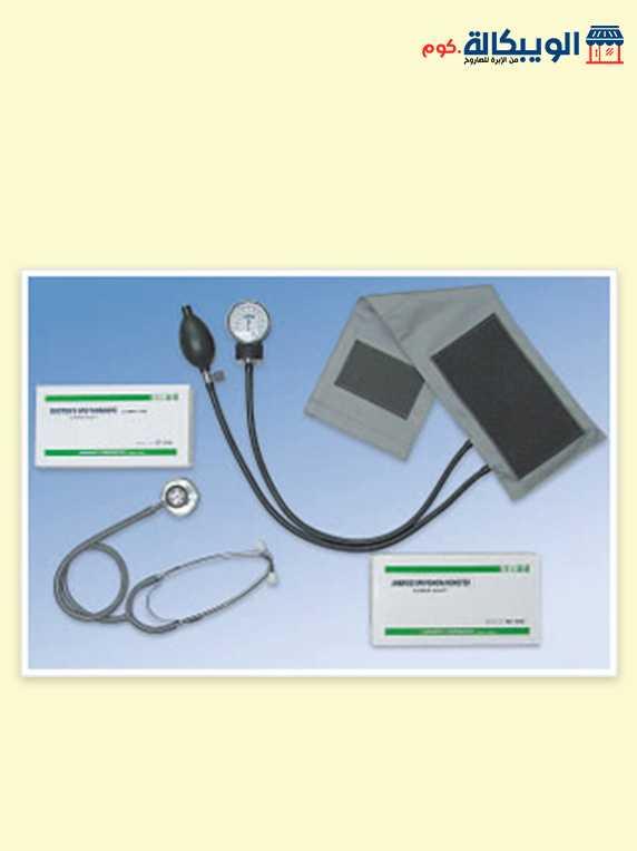 سماعة طبيب ياباني  Kbm Doctor'S Stethoscope - الويبكالة.كوم