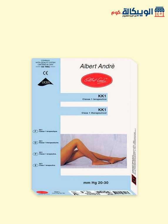 شراب دوالي فوق الركبة إيطالي | Albert André Therapeutic 1