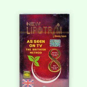 حبوب ليبوتريم للتخسيس و حرق الدهون Lipotrim