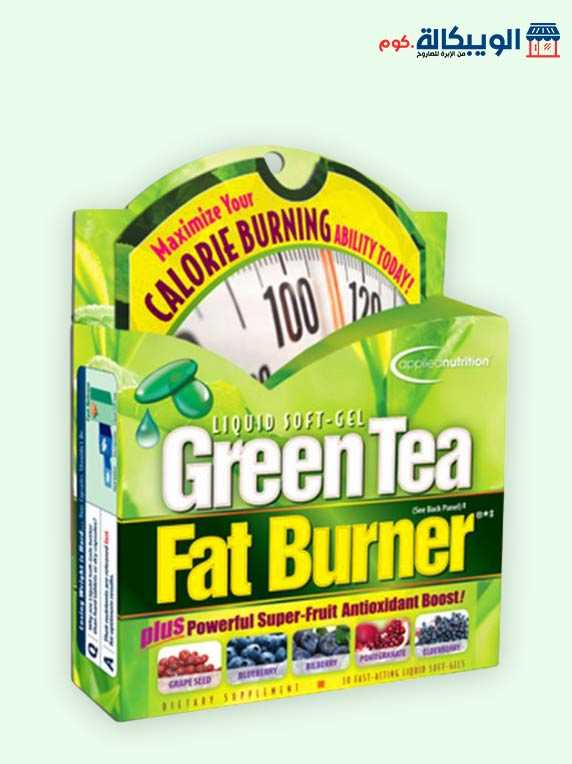 جرين تى فات برنر بلس - Plus Green Tea Fat Burner - الويبكالة.كوم