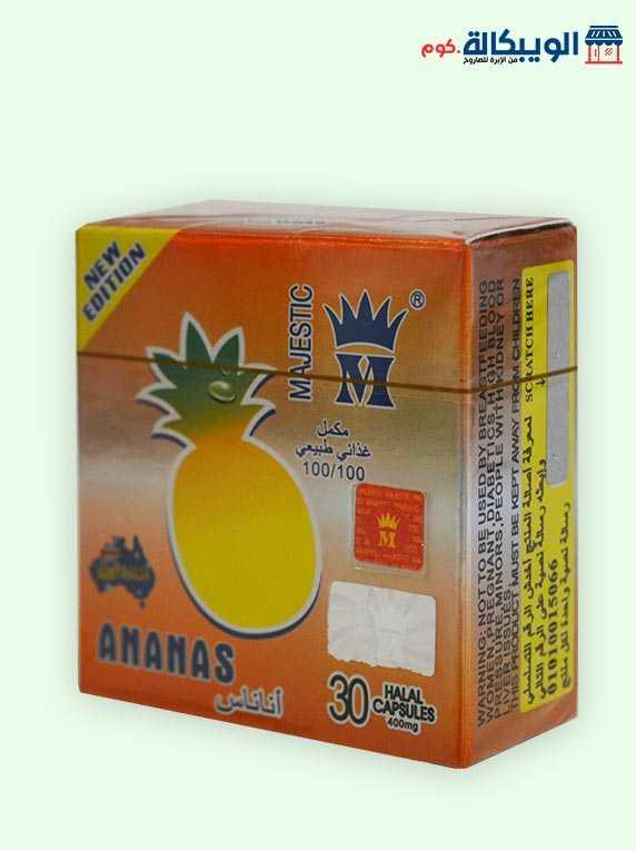 ماجستيك اناناس كبسولات إنقاص الوزن Majestic Ananas 1