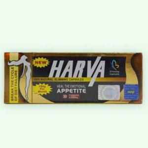 نيو هارفا الألماني للتخسيس ورسم الجسم New Harva