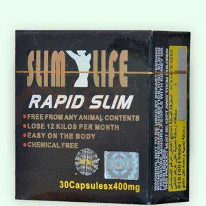 رابيد سلم لتخسيس الأرداف والجسم | Rapid Slim