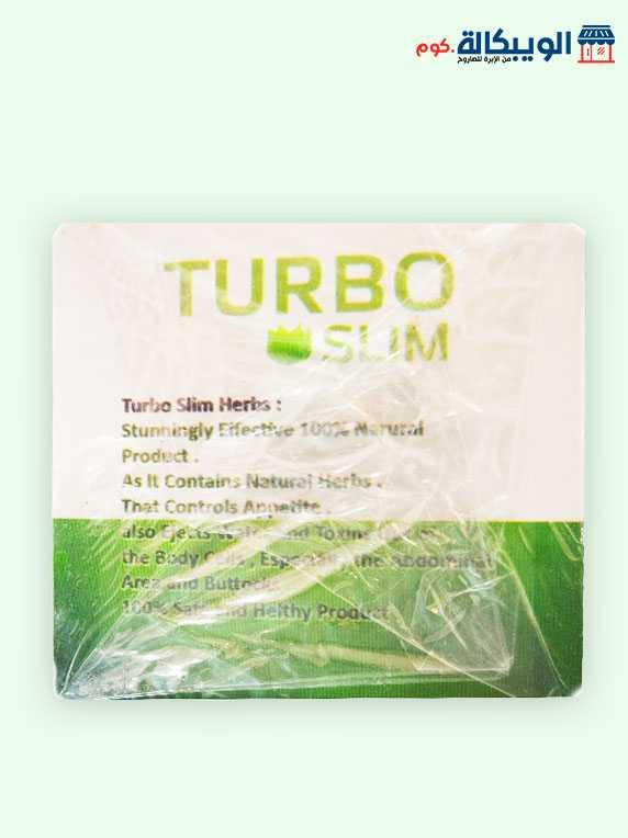 تربو سليم القهوة الخضراء   Turbo Slim 1
