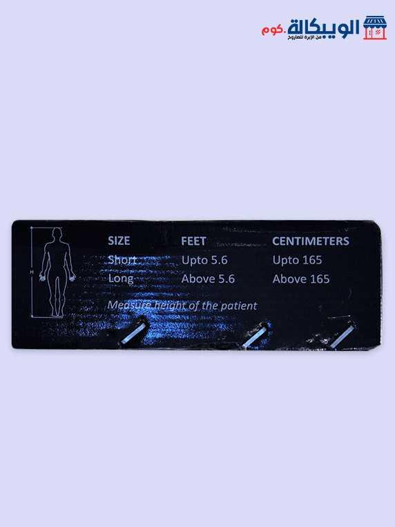حزام تقويم العمود الفقري | Tynor Ash Brace (Hyper Extension Brace) 3