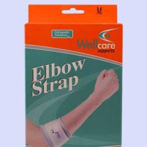 دعامة الكوع | Elbow Strap WellCare