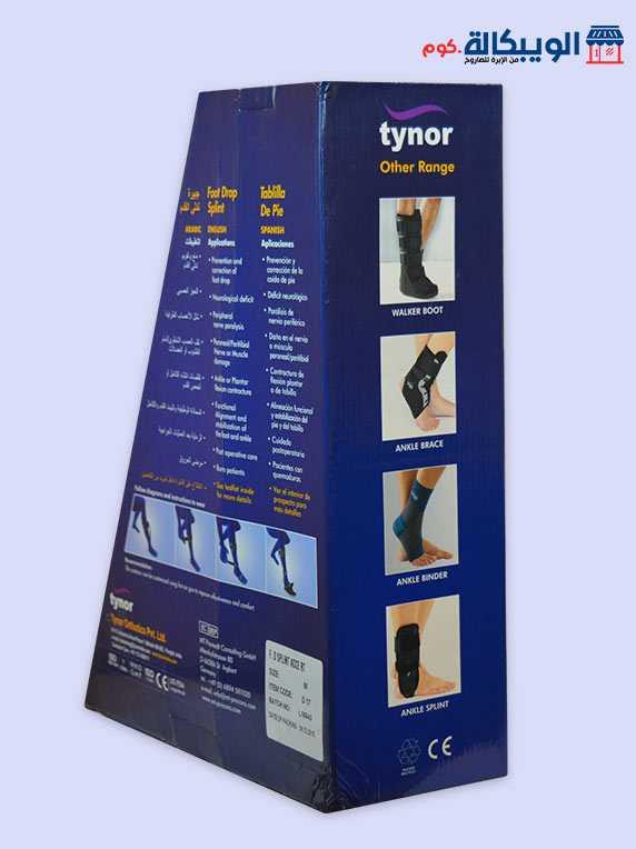 جبيرة سقوط القدم   Tynor Foot Drop Splint 1