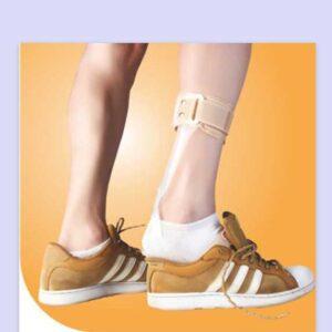 جبيرة سقوط القدم فلامينجو | Flamingo Foot Drop Splint