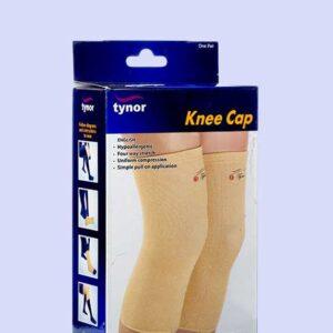دعامة الركبه هندي | Tynor Knee Cap