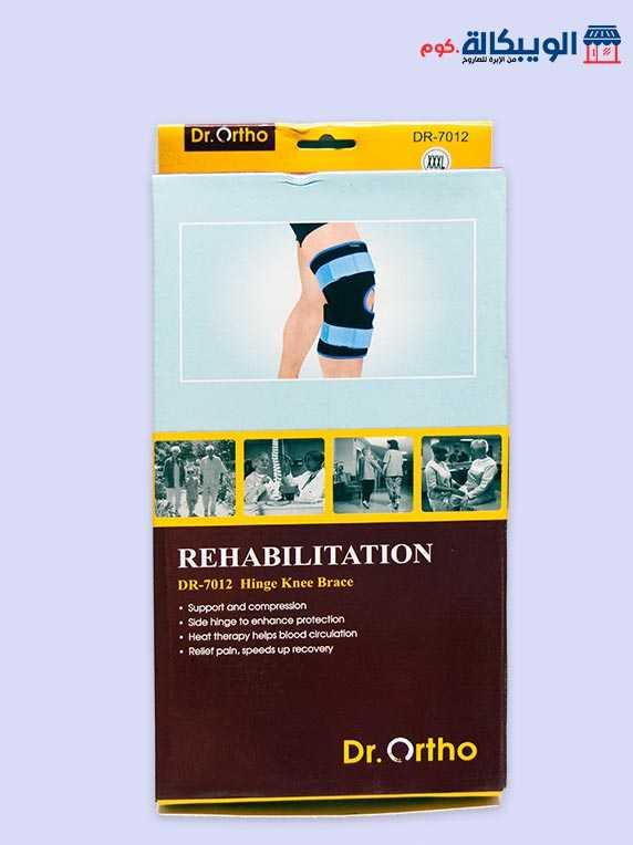 جبيرة مفصل الركبة امريكي | Dr.Ortho Hinged Knee Brace