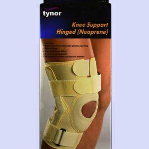 جبيرة الركبه المفصلية | Tynor Knee Support Hinged