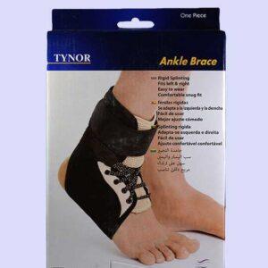 جبيرة الكاحل | Ankle Brace Tynor