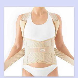 حزام ظهر كامل لعلاج الانزلاق الغضروفي  |Back Support Belt