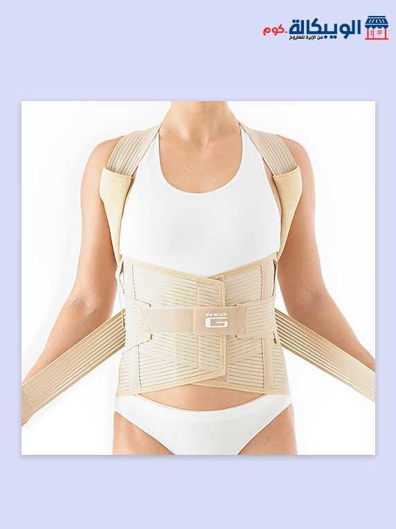 حزام ظهر كامل لعلاج الانزلاق الغضروفي  Back Support Belt 1