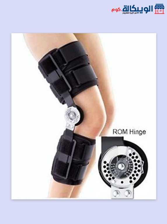 دعامة الركبة المفصلية بعداد | Adj. Hinged Knee Brace 1