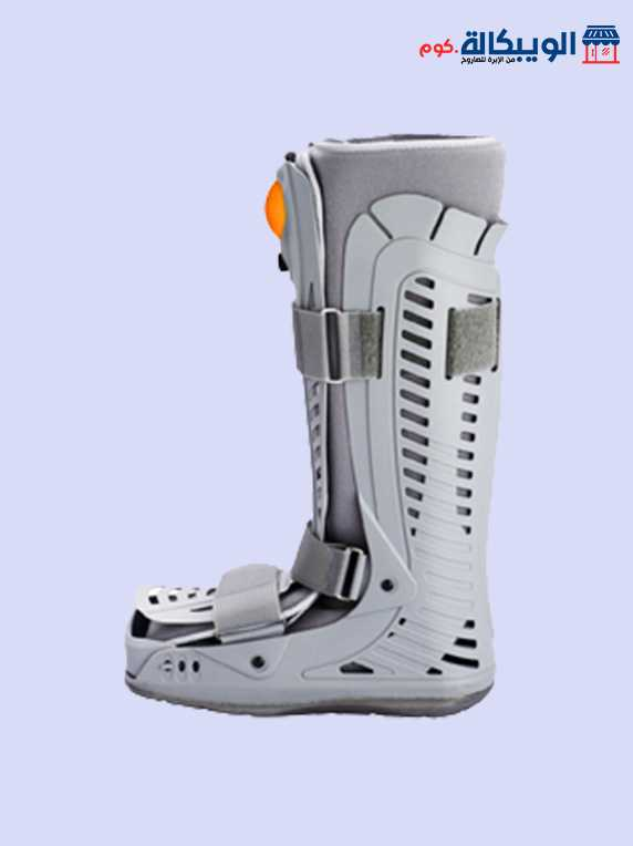 اير ووكر كاست طويل | I-Care Air Walking Boot