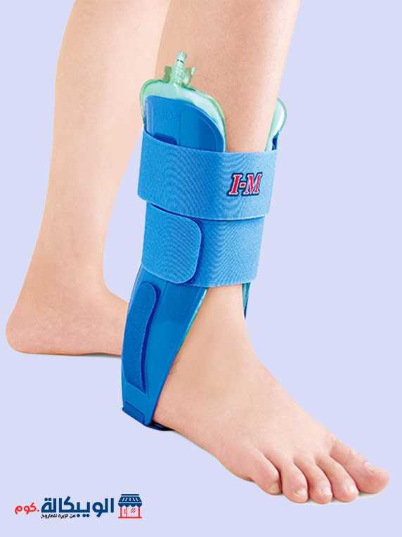 دعامة جيل/هواء الكاحل | I-M Air/Gel Ankle Stirrup Brace - الويبكالة.كوم